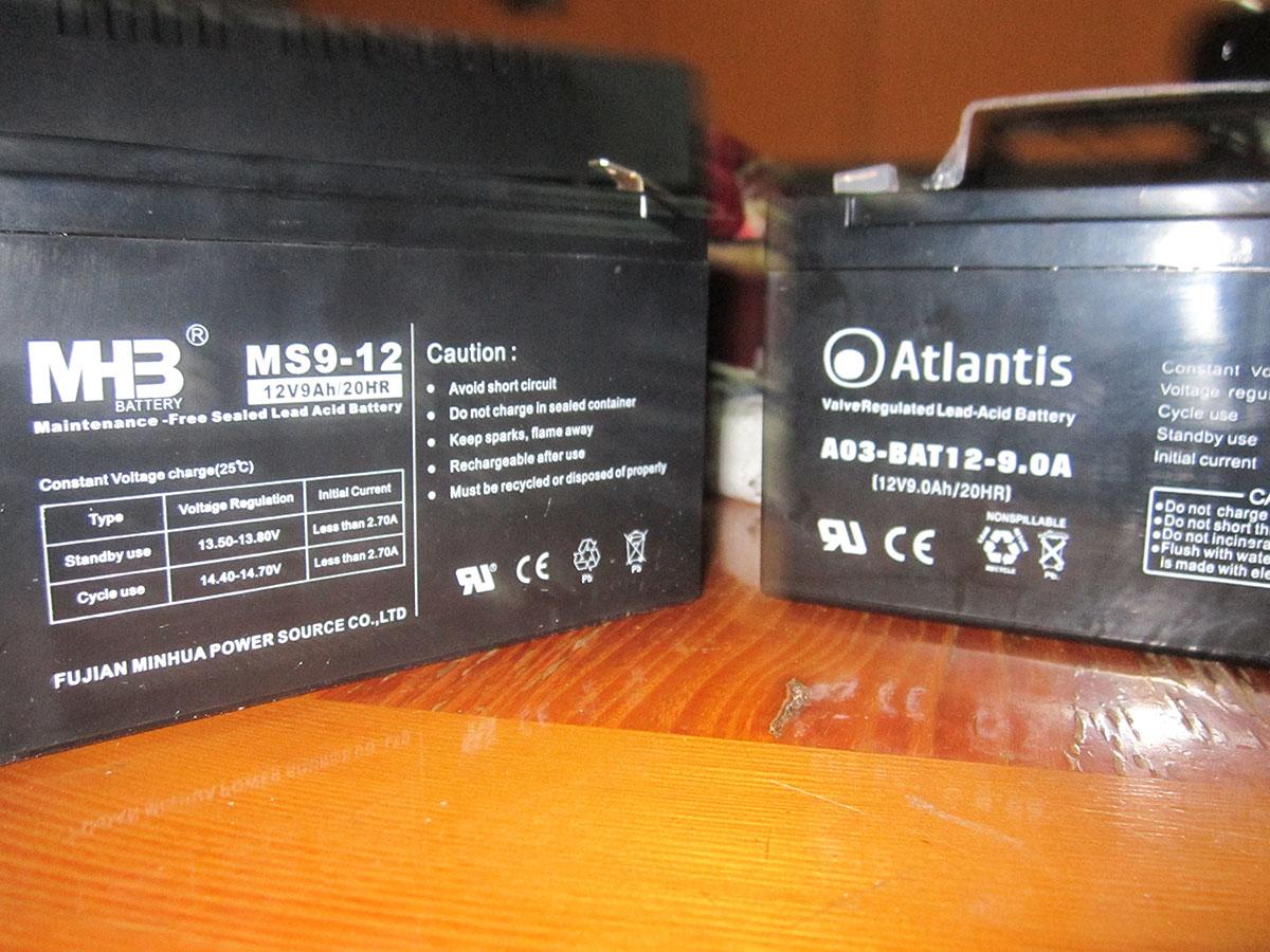 Atlantis a03 hp 1102w manual