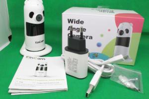 ipcam-1080p